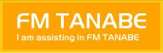 FM-TANABE